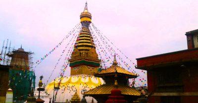 Kathmandu Bhaktapur Sightseeing Tour